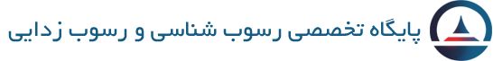 سایت تخصصی رسوب زدایی و سختی گیری